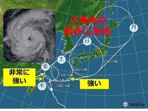 台風18号_20170914