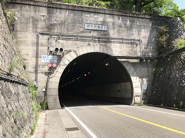 新笹子トンネル2018年6月2日