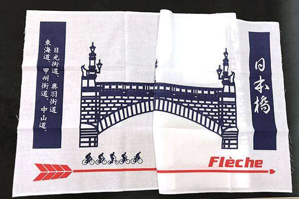 AR日本橋のFleche特製日本手拭い!