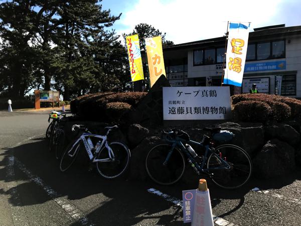 BRM126東京200 真鶴半島